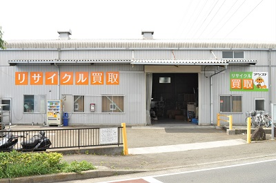 藤沢 市 大型 ごみ
