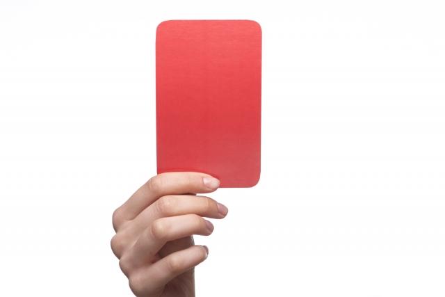 家電リサイクル法の罰則について