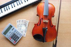 バイオリンは中古でも人気!高く買い取ってくれる方法は?