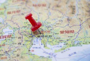 愛知県のおすすめリサイクルショップ5選!古い家電も買取可能な店も