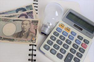 【2020年9月最新】電気を安く使うには?おすすめの新電力の価格や特徴を比較
