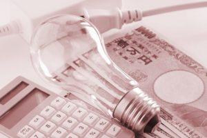 電気代節約のために出来る4つのこと!安い電力会社も徹底解説